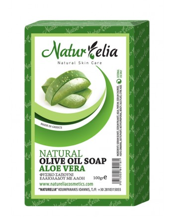 Olive Oil Face & Body Care Soap With Aloe Vera 100gr