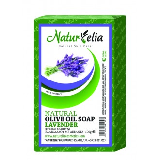Olive Oil Face & Body Care Soap With Lavender 100gr