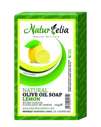 Olive Oil Face & Body Care Soap With Lemon 100gr