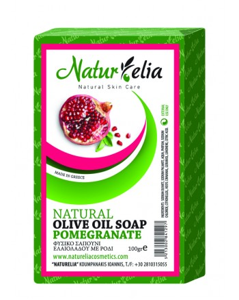 Olive Oil Face & Body Care Soap With Pomegranate 100gr