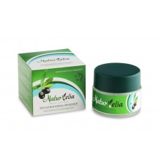 Moisturizing Face Cream 50ml